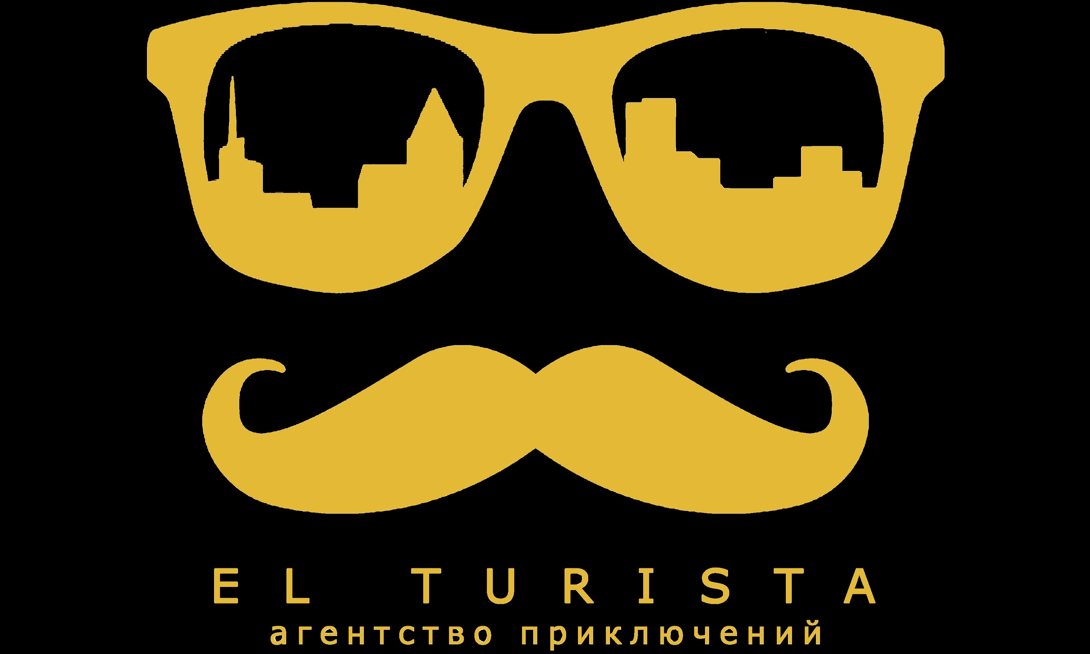 "Агентство приключений ""EL TURISTA"" г. Пенза"